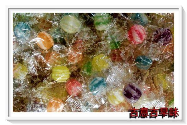 古意古早味 超迷你彩球糖(七彩/1000g/±450個)懷舊零食 迷你 彩球糖 泰國 綜合水果糖 小柑糖