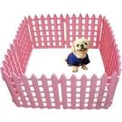 【培菓寵物48H出貨】寵物塑膠圍欄2種顏色‧『高44公分*10片』小型犬專用