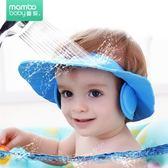 寶寶洗頭帽嬰兒童防水護耳浴帽可調節洗發帽加大洗澡帽幼兒水浴帽 滿天星