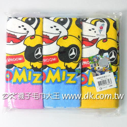 限量!! 咘隆家族3入童巾 ~DK襪子毛巾大王