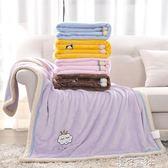 珊瑚絨毯小被子午睡辦公室小毯子兒童小毛毯單人加厚保暖雙層冬季 港仔會社