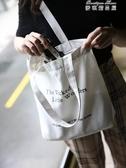 手提袋女帆布單肩ins韓版學生慵懶帆布包原宿ulzzang大容量購物袋(快速出貨)