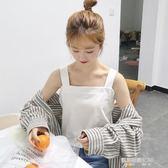 夏裝韓版無袖打底白色上衣短款內搭黑色小清新吊帶背心女外穿學生  凯斯盾数位3C