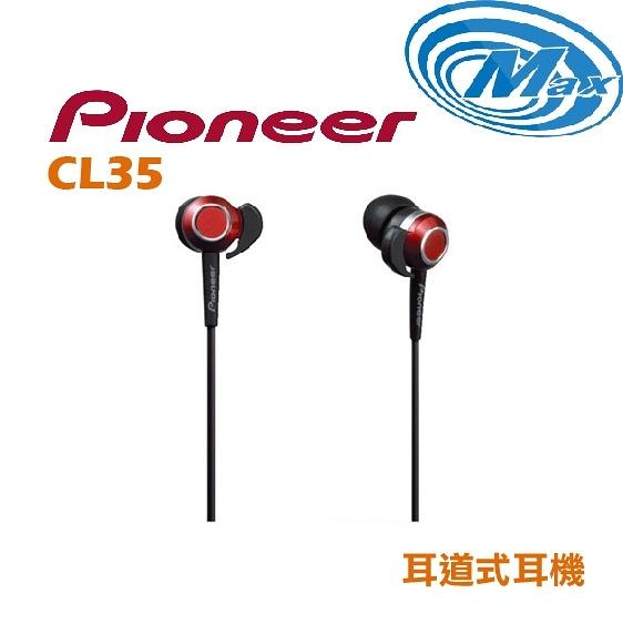 《麥士音響》 【有現貨】Pioneer先鋒 耳道式耳機 CL35 紅色款