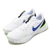 Nike 慢跑鞋 Revolution 白 藍 男鞋 運動鞋 【ACS】 CW5846-100