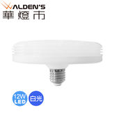 燈飾燈具【華燈市】快可換 12W 高能效LED燈泡(全電壓/E27/白光) LED-00598