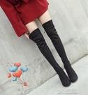 長靴長靴女過膝秋冬新款彈力顯瘦長筒靴粗跟薄款高筒靴中高跟女靴 快速出貨