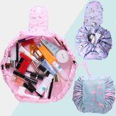 化妝包 韓版懶人網紅化妝包大容量抽繩收納袋洗漱包旅行便攜多功能包 美物居家館