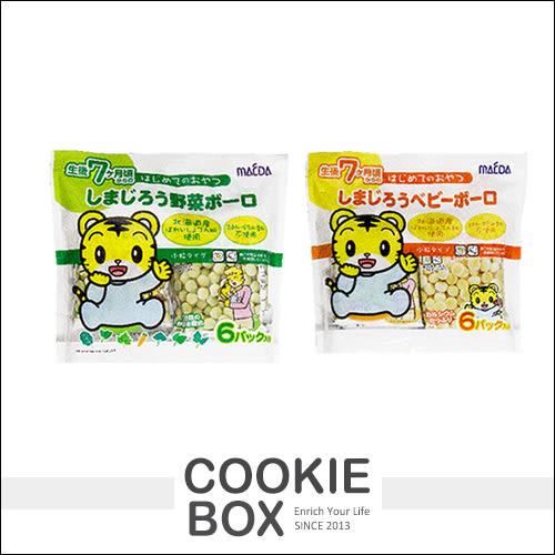 日本 巧虎 小老虎 蛋酥 餅乾 6袋入 72g (原味.蔬菜) *餅乾盒子*