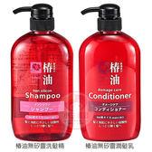 日本熊野 椿油無矽靈洗髮精/潤髮乳(600ml) 兩款可選【小三美日】