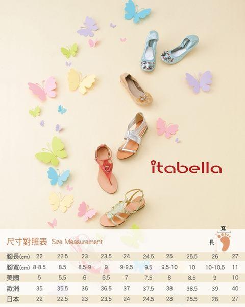 ★2018春夏新品★itabella.氣質高雅 盛開花朵粗跟高跟鞋(8224-55藍)