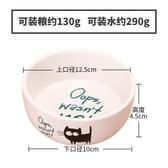 寵物貓碗狗碗狗盆貓食盆貓咪狗狗用品狗食盆陶瓷雙碗飯盆【快速出貨】