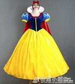 服裝成人白雪公主裙舞台演出cosplay服裝 女童節日禮服 喜迎新春 全館5折起