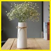 陶瓷ins干花花瓶小清新簡約白色麻繩花器現代簡約擺件水培花插