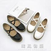文藝復古女鞋平底森女日系瑪麗珍單鞋可愛圓頭學院風娃娃皮鞋軟妹  韓風物語