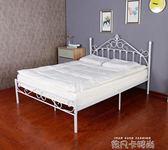 歐式鐵藝床1.5米環保鐵架床公主床1.2米單人床1.8米鐵藝雙人床igo 依凡卡時尚