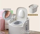 家用老人坐便器可行動馬桶孕婦室內簡易老年人便攜式蹲便凳廁所椅 小城驛站