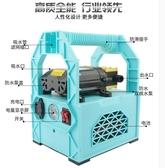 抽水機 充電水泵便攜式家用戶外澆菜充電式抽水泵
