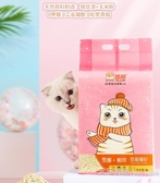 雪瓣豆腐貓砂除臭無塵大顆粒大袋寵物貓咪成貓用品6L吸水結團 艾莎