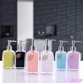 酒店洗手液瓶高檔化妝品空瓶歐式家用亞克力乳液洗發水分裝按壓瓶
