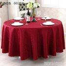 歐式餐廳飯店圓桌布藝餐桌布圓形酒店桌布布藝茶幾方桌布桌布台布 【優樂美】