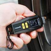 米其林汽車測壓器數顯胎壓監測器胎壓表氣壓表高精度數字輪胎壓計 快速出貨