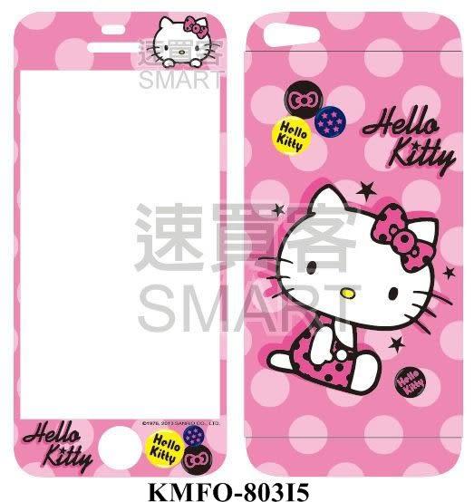 Hello Kitty 三麗鷗正版授權 iphone 5/5S 雙面彩繪螢幕貼 第8代