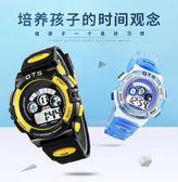 ots兒童手錶男孩男童電子手錶中小學生女孩防水可愛小孩女童手錶 情人節禮物