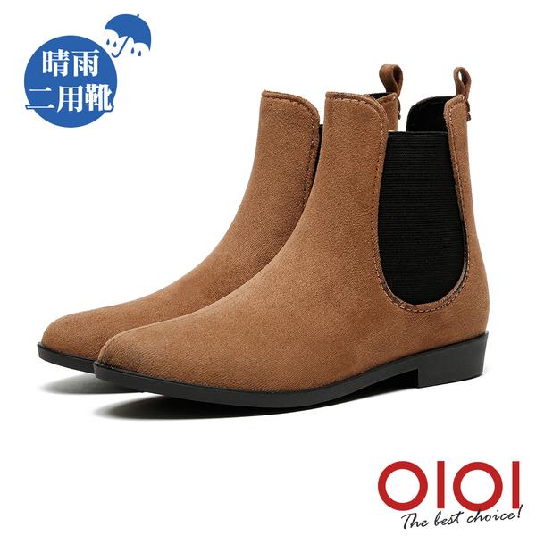 雨靴 時尚指標絨面防水短筒雨靴(棕) *0101shoes【18-609br】【現貨】