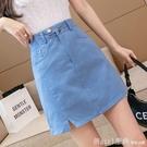 短裙 牛仔短裙女夏2021年新款顯瘦高腰a字半身裙時尚開叉一步包臀裙潮 618購物節