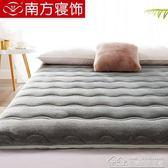 床墊1.8m床褥子1.5m床法蘭絨雙人床褥學生宿舍單人榻榻米  居樂坊生活館YYJ
