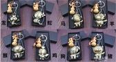 12生肖狗牛雞豬鼠吉祥物創意金屬鑰匙扣錬圈掛件男士女生情侶 9號潮人館