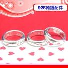 銀鏡DIY S925純銀材料配件/亮面水晶轉運輪圓珠框9mm~適合手作蠶絲蠟線/衝浪繩(非白鋼)