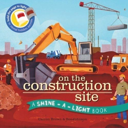 【部落客推薦品: 發光書之建築篇 】ON THE CONSTRUCTION SITE /精裝本