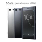Sony Xperia XZ Premium(G8142) 4K 螢幕雙卡旗艦機~送滿版玻璃保護貼+氣壓空壓殼+64G記憶卡