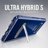 韓國Spigen 三星 Note8 S9 S9+ S8 S8+ Plus iX iPhone X ULTRA HYBRIDE S 隱藏支架防摔保護殼 手機殼【A02A801】