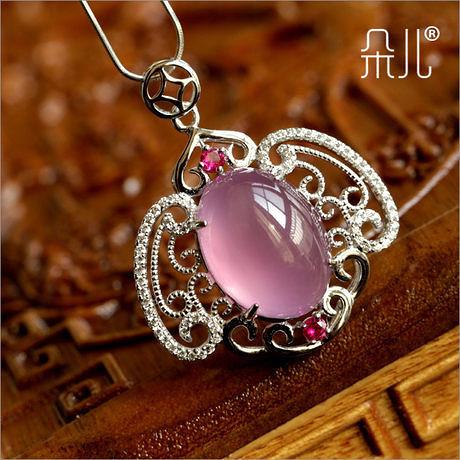 紫玉髓吊墜 銀鑲嵌 超美大氣 透體