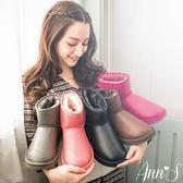 Ann'S俏皮甜心-防潑水素面短筒雪靴 黑