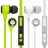 【i2 】兔斯基Pump耳機 (限時99元)