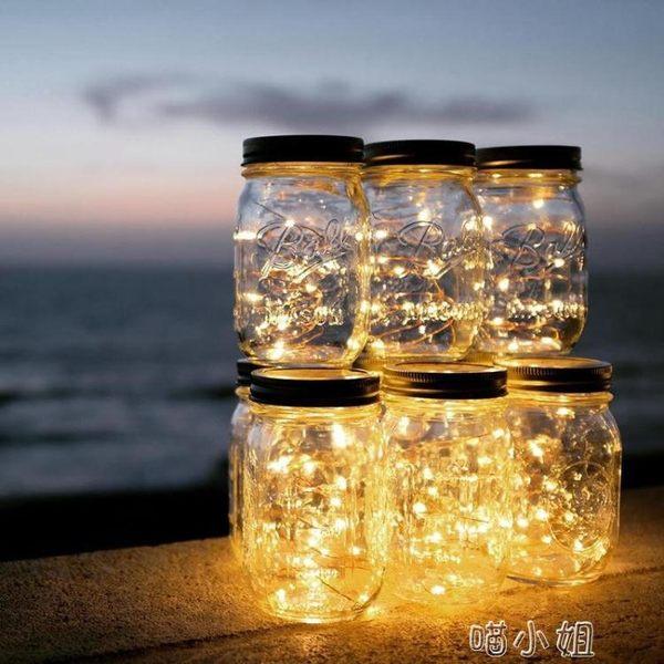 LED銅線星星燈串彩燈閃燈串燈滿天星房間聖誕裝飾  喵小姐
