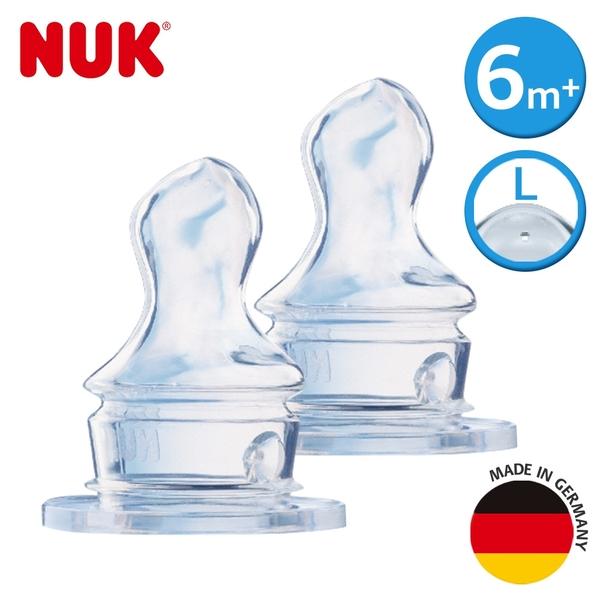 德國NUK-矽膠奶嘴-2號一般型6m+大圓洞-2入