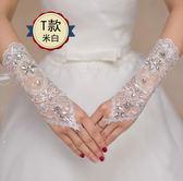 新娘手套 結婚蕾絲手套女薄白色婚禮手套 莎拉嘿幼