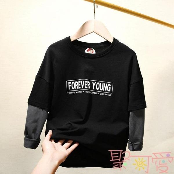 男童假兩件長袖T恤韓版中大童兒童純棉打底衫潮【聚可愛】