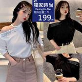 克妹Ke-Mei【AT52760】CUTE歐美妞最愛字母圖印性感摟空吊頸T恤上衣