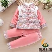加厚兒童唐裝女童冬裝拜年服中國風漢服嬰兒新年裝【創世紀生活館】