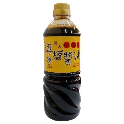 屏大薄鹽醬油710ml【愛買】