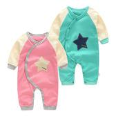 連身衣 兔裝 舒適 100%棉質 Super stars 拼接色 長袖連身衣 二色 寶貝童衣