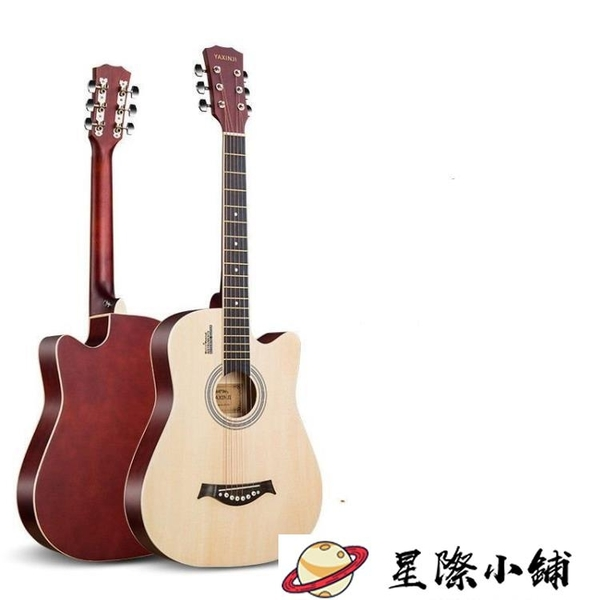 吉他 【正品】38寸吉他民謠吉他初學者吉他學生新手入門吉他練習琴樂器 星際小舖