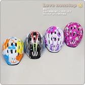【樂樂購˙鐵馬星空】VR-1自行車兒童安全帽/腳踏車安全帽/小朋友安全帽/自行車帽*(P10-007)