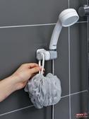 花灑支架 免打孔 吸盤式淋浴器配件 噴頭固定底座可調蓮蓬頭 支架【快速出貨】